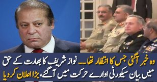 Security Agency Response Over Nawaz Sharif Statement