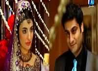 See How Husband Treat His Wife on Wedding Night