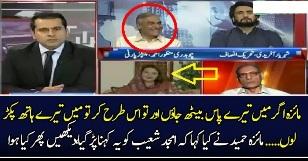 See What Amjad Shoaib Said To Maiza Hameed