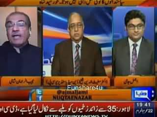 See What Mujib ur Rehman Shami Reveals about