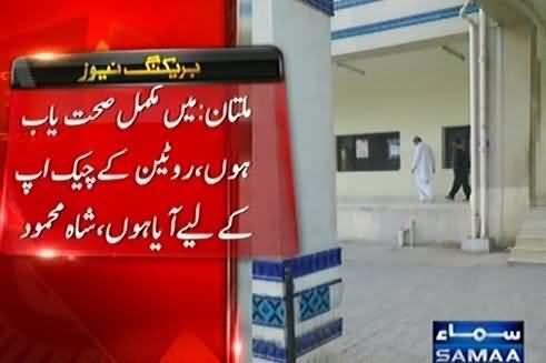 Shah Mehmood Qureshi suffers 'cardiac pain' , reaches Multan Cardiology hospital for his medical checkup