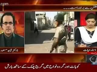 Shah Mehmood Qureshi Will Not Leave PTI - Sheikh Rasheed