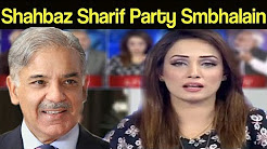 Shahbaz Sharif Ab Party Sambhal lain - Think Tank - Dunya News