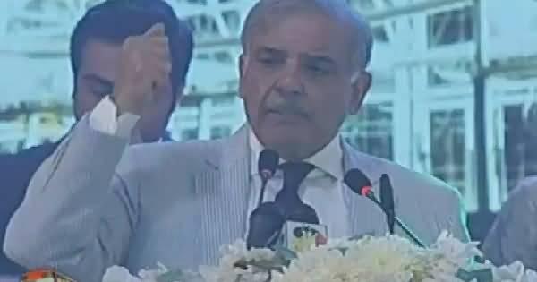 Shahbaz Sharif Addressees On Opening Ceremony Of Metro Bus Project Rawalpindi – 4th June 2015