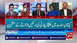 Shahbaz Sharif didn't recalled corruption of last 4 years: Shahid Lateef - 22 Oct 17