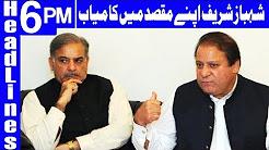 Shahbaz Sharif is next Prime Minister of Pakistan - Nawaz Sharif - Headlines 6 PM