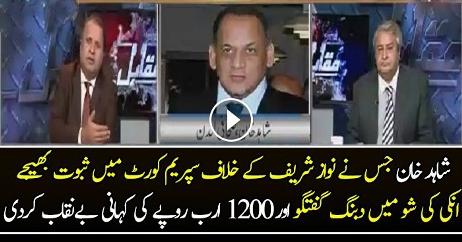 Shahid Khan Exclusive Talk With Rauf Klasra…