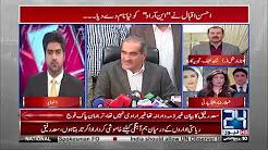 Shahid Lateef views on DG ISPR statement