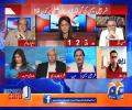 Sharjeel Memon Arrest, Who is Right and Wrong? Report Card Panel View