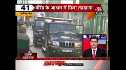 Shatak Aajtak: Bihar CM Nitish Kumar Keeps Mum On Fodder Case Verdict