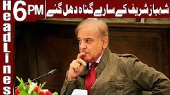 Shehbaz challenges to launch probe into Multan Metro Bus plan - Headlines 6 PM