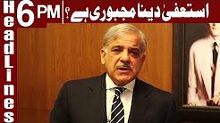 Shehbaz Sharif's resignation demand rises
