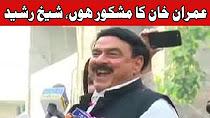 Sheikh Rasheed addressing workers in Rawalpindi