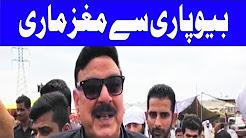 Sheikh Rasheed Asli Sheikh Niklay! - Headlines 3 PM - 1 September 2017