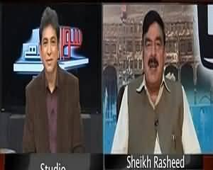 Sheikh Rasheed Makes Fun Of Nawaz Sharif - Watch Now