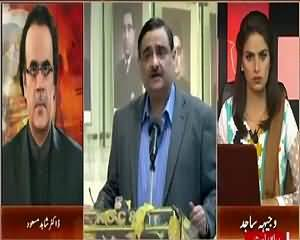 Shoaib Warsi Ke Giraftari Ka Matlb Hai Asim Hussain ne Naam Btana Shuru Kardiye Hain..Dr Shahid Masood