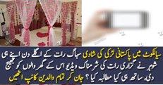 Shohar Ne Suhagraat Ki Video Susural Bhej Di