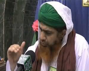 Short Bayan - Shah Dulha Bana Aaj Ki Raat He - Haji Imran Attari