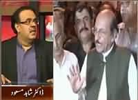 Sindh Goverment Apni Alag NAB Bana Rahi Hai..Dr Shahid Masood