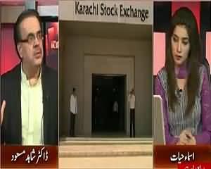 Sindh Govt Mein Starting 3 Saal Mein Kitne Ki Corruption Hui Hai..Dr Shahid Masood Telling
