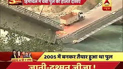 Six injured as bridge collapses in Himachal Pradesh's Chamba