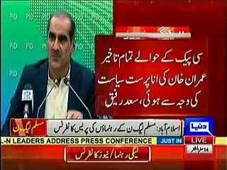Siyasat na karo, lokate baich do ya jaker fast bowling coaching karlo - Khawaja Saad Raffique to Imran Khan