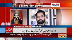 So called liberal social media activist Jibran Nasir Exposed