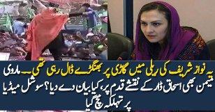 Social Media Gone Mad Over Marvi Memon Tweet