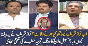 Sohail Warraich's Analysis Over Nawaz Sharif's Statement