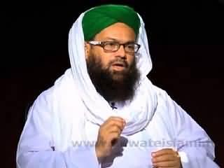 Special Documentary On Meraj un Nabi – 27 Rajab ul Murajjab