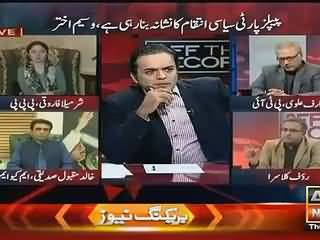 Special Request by Rauf Klasra to People of Karachi