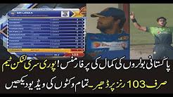 Sri Lanka fall of wickets VS Pakistan, 5th ODI 2017