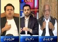 Talal Chaudhary Challenge Ejaz Chaudhary..Bring My Footage Of Dance By Tomorrow In This Show-Ejaz Chaudhary Accepts