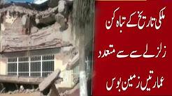 Terrible Earthquake, Strongest in a Century, Kills Dozens