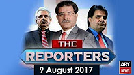 The Reporters 9th August 2017-Bhatti says rally last nail in Nawaz Sharif's political coffin