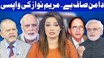 Think Tank With Syeda Ayesha Naaz - 8 October 2017 - Dunya News