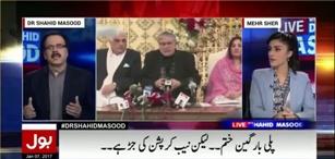 This is a bogus ordinance - Dr Shahid Masood on NAB's new policy on Plea bargain