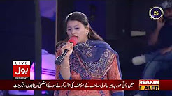 This is why you should listen to your wife carefully - Game Show Aisay Chalay Ga
