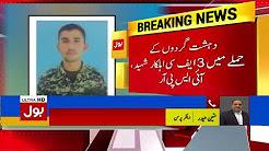 Three FC soldiers martyred in cross border firing at Pak-Afgahn border