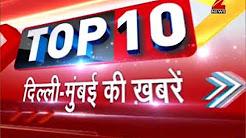 Top 10: Delhi Police Sub-inspector shoots himself dead - सब इंस्पेक्टर ने खुद को गोली मारी