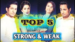 Top 5 Strong & Weak Contestants Of Bigg Boss 11