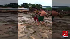 Tropical Storm Tembin leaves dozens dead in the Philippines - 22 December 2017