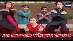 Trumpoo Tumhe Humpe Bharosa Nahi Tha? - Trump Bole Meethay Bol - Donald Trump Song