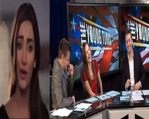 Turkish Media Making Fun Of Pakistani Add - Watch Now