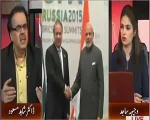 UN Ka Jo Ejlas Hone Wala Hai Kia Modi Aur Nawaz Sharif Ki Mulaqat Hogi..Dr Shahid Masood Telling