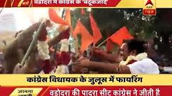 Vadodara: Video of Congress supporter firing during celebration goes viral