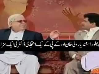 Very hilarious clip by Hasb-e-Haal team on Asfandiyar and a Doctor of KP. A Must Watch