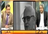 Wajid Shams ul Hassan Ko Kin Services ke Liye Rakha Gaya Tha-Rauf Klasra Slams