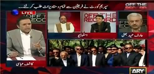 Watch Asad Umer's reply on accountability of PTI members