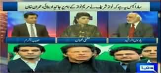 Watch Haroon Rasheed's befitting reply when Habib Akram said 'Bahawalpur mein PTI se Bara Jalsa tu Maulana Fazal Ker Sakte hain'